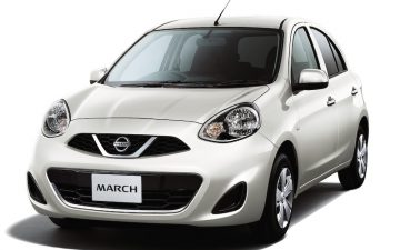 Nissan micra (or similar)